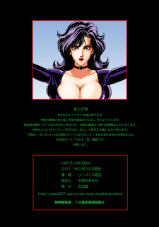 CAT'S WOMAN- Hentai Porn Comix