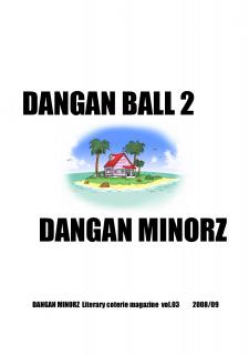 Dangan Ball 2 (Dragon Ball) Spanish Porn Comix